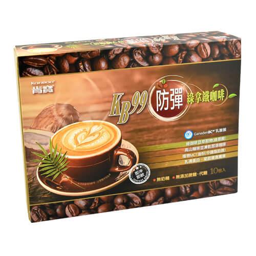 防彈綠拿鐵咖啡