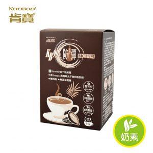 防彈咖啡飲食