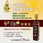 肯寶KB99純C8油